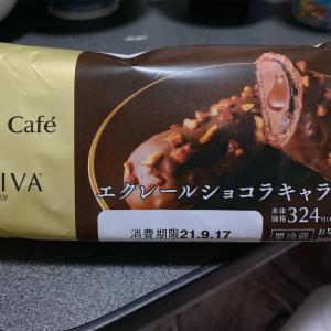 ローソン『GODIVA エクレールショコラキャラメル』チョコ感しっかり贅沢エクレア🍫