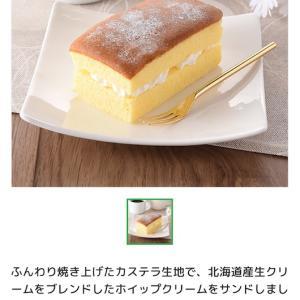 ファミマ新作予告!秋スイーツてんこ盛り🍁(9月28日発売商品)