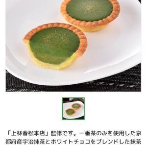 ファミマ新作予告!(10月26日発売商品)