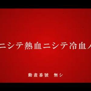 【〈物語〉シリーズ セカンドシーズン】パチンコ〈物語シリーズ〉第3弾は2021年2月リリース