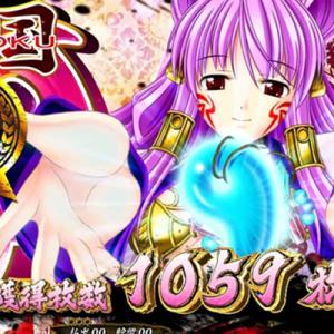 【戦国乙女3~天剣を継ぐもの~】AT終了画面から設定判別