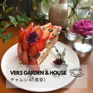 弘大 延南洞 (ホンデ) カフェー VERS GARDEN & HOUSE!