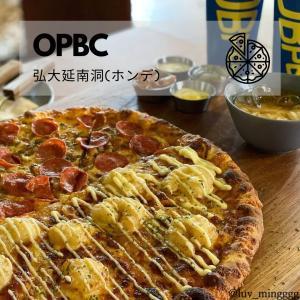 """ホンデ(弘大)ヨンナムドン(延南洞)ピザグルメ""""OPBC""""!"""
