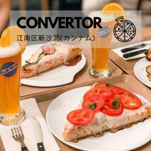 """江南区新沙洞グルメ""""CONVERTOR""""!"""
