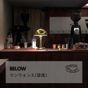 """マンウォンえ(望遠)""""bellow""""!"""