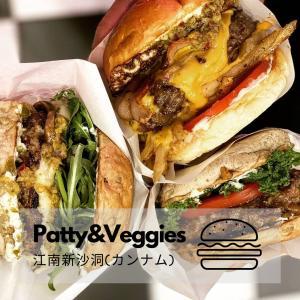 """江南新沙洞(カンナム)""""Patty&Veggies""""!"""