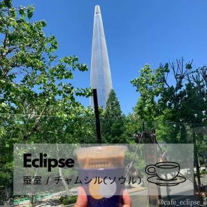 """蚕室 / チャムシル(ソウル)""""Eclipse"""""""