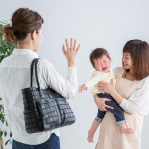【保育園・幼稚園】別れ際に子どもが泣いてしまう…どうしたらいい?