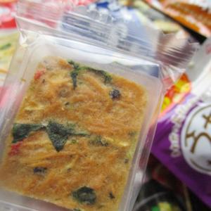 便利で美味しいアマノフーズの即席お味噌汁・スープ、母の日におすすめ(PR)