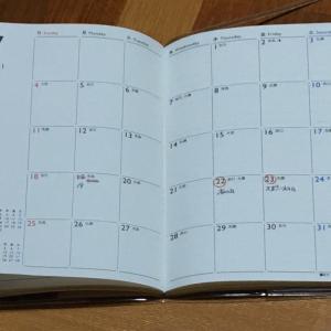 スケジュール帳の祝日を書き換えました