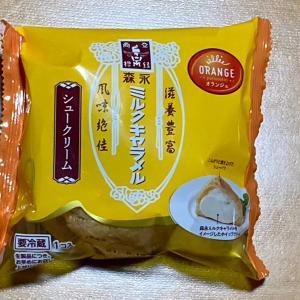 森永ミルクキャラメルのシュークリームを発見!