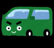 自分の愛車は特別な存在ですpart2