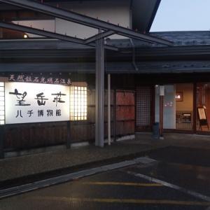 新たな利用施設を開拓、「望岳荘」