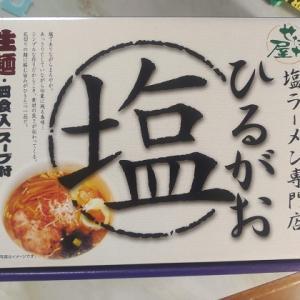 東京のラーメンを家庭で食す