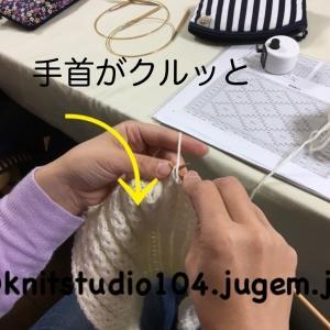 【動画あり】棒針編み・フランス式の裏目、どう編んでいる?