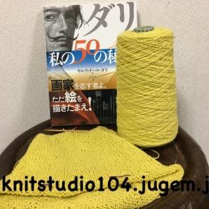 編み物100本ノック!?