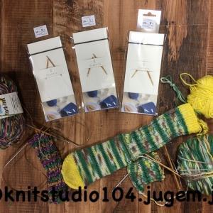 6月3日(水)から、編み物教室(横浜・大倉山)再開いたします!