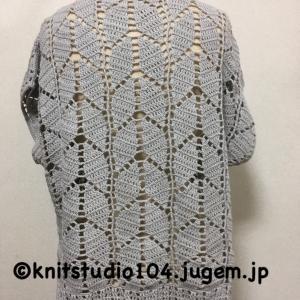 かぎ針編み「リーフ模様のVネックプル」キット、手づくりタウンで販売しています♪