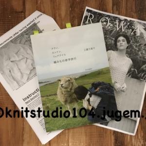 【お知らせ】2020年8月ニットスタジオ104編み物教室開催スケジュール