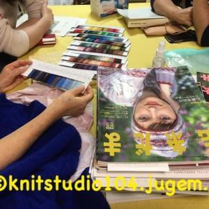 【お知らせ】2020年11月ニットスタジオ104編み物教室開催スケジュール