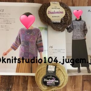 【デザイン作品掲載本】『秋冬ミセス 手編みコレクション』をご紹介します♪