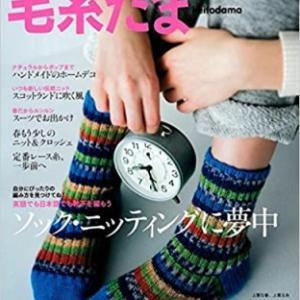 夢が叶った♪「靴下を編みたい」と教室に入っていらしたTさん