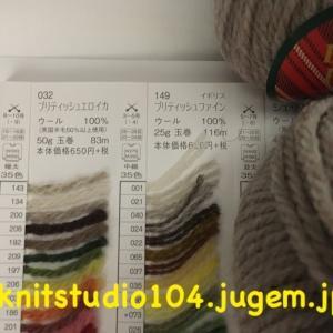 極太タイプの毛糸って、どのくらいの太さの糸ですか?