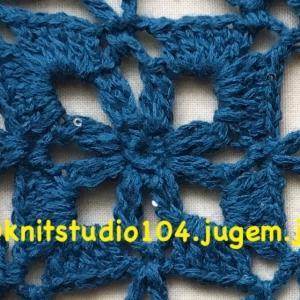 【お悩み解決】かぎ針編み「輪の作り目」は二重巻きと一重巻きのどちらが良いの???