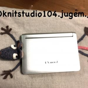 【生徒様作品】かぎ針編み編地、今っぽさを感じさせるポイントは〇〇感!