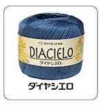 相性ピッタリ!糸の魅力を生かす素敵な編地♪