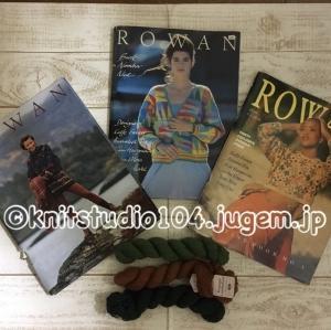 【参加募集開始】「ローワンマガジンを読む会#1」〜ローワンが毛糸の絵具箱を目指していた頃〜