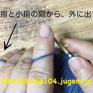 【質問】テキストの通りに棒針と糸を持たないといけませんか?