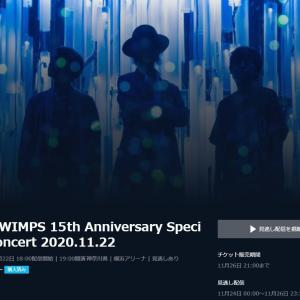 RADWIMPS 15th Anniversary Special Concert 2020.11.22