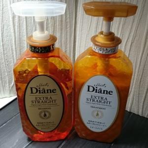 Diane ダイアン くせ毛の私が感動したシャンプー&トリートメント