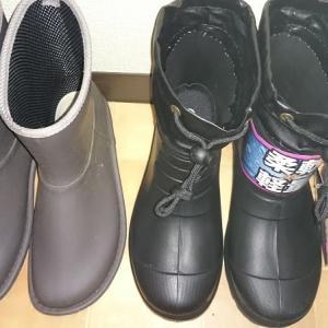 新しい長靴を購入