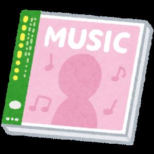 元気がない時に聴く音楽 T.M.Revolution official髭男dism