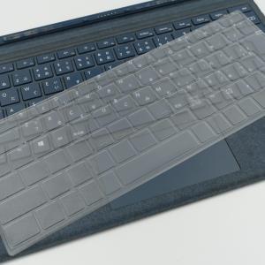 潔癖症にはうってつけ!Surfaceシリーズのキーボドカバー「SurfaceMate」をレビュー!