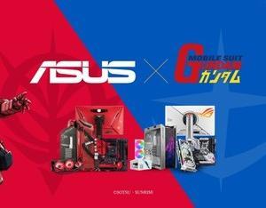 ASUS×機動戦士ガンダムがコラボしたゲーミングモニターが発売!マシンスペックの差が勝敗を決める決定的な差となるのか!?