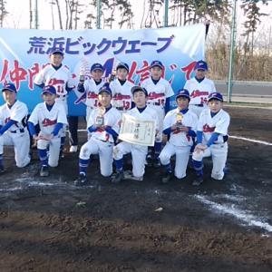 【小学の部】11/28六郷エコーズ少年野球大会