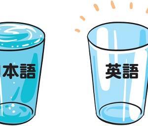 子どもに英語と日本語を同時期に教えると頭が混乱しませんか?
