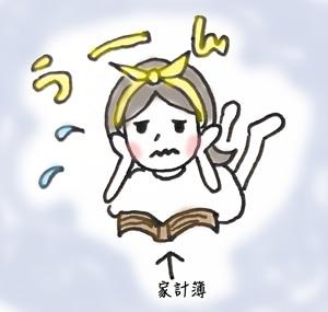 (ママ)働き方改革〜