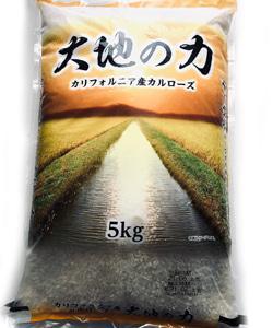お米、購入後の違和感。。