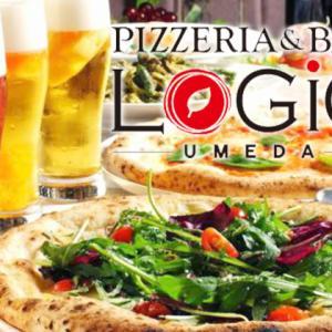 【GoToキャンペーン④】GoToイートで「PIZZERIA & BAR LOGiC 梅田」のオーダーバイキング