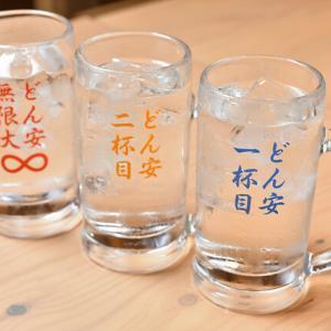 【どん安がヤバい!】大阪梅田・大阪駅前第2ビル「大衆酒肴 スタンドさかば。」