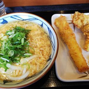 丸亀製麺のランチセットは超お得!テイクアウトも可。