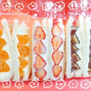 イオン上磯店内で販売するフルーツサンド、今はデコポンといちじくがお勧め!