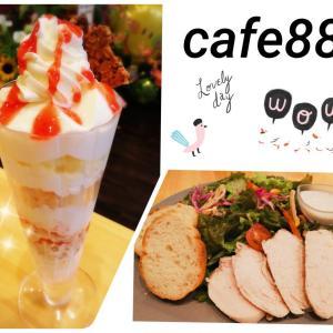 「cafe88」9/13本町にオープンしたばかりの可愛いカフェ♪