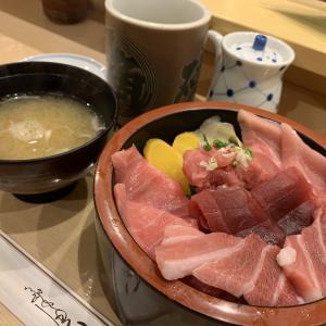 ザ・東京観光