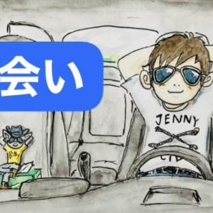 第1話・出会い【ストーリー4コマ漫画】葉介とねずみのビリー