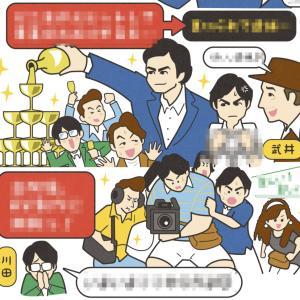 『全裸監督シーズン2』配信開始前に  『シーズン1』をおさらいっ! 昭和から平成への文化史
